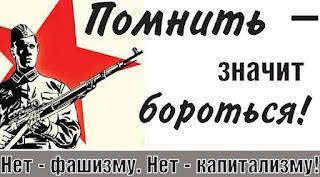От запрета коммунизма к физическому истреблению его носителей (видео)