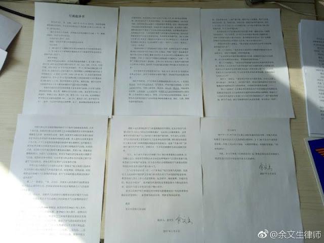 余文生律师向北京市高级法院起诉北京市政府治雾霾不力(图)