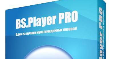 bsplayer pro 2.66
