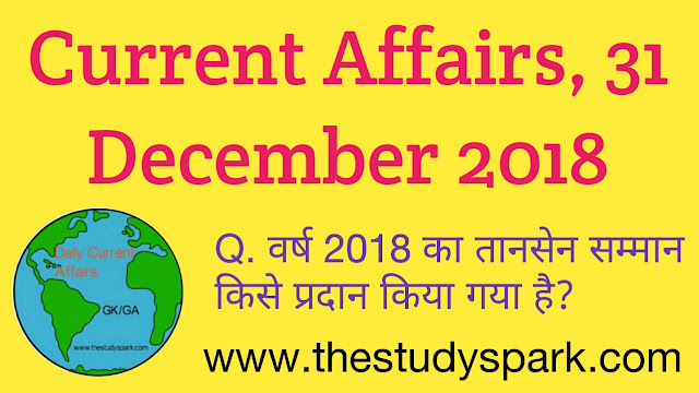 Current Affairs, 31 December 2018