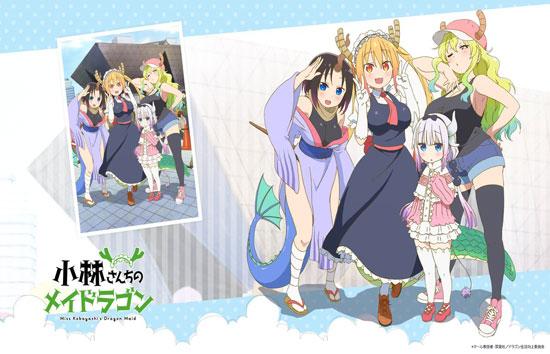 Download Kobayashi-san Chi no Maid Dragon Episode 1 – 13 (End) Subtitle Indonesia