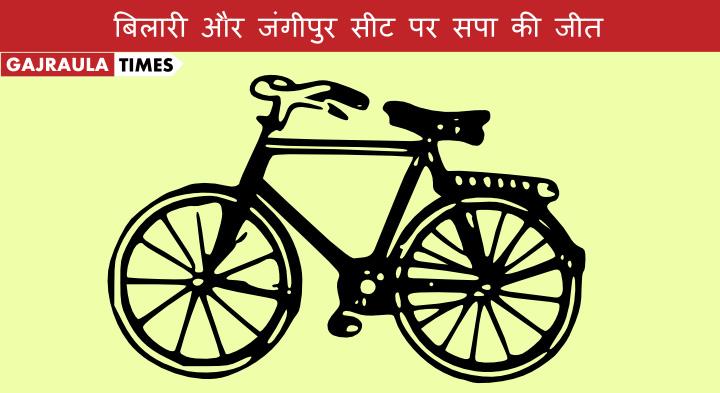 bilari-jangipur-election-result