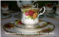 http://www.eurekashop.gr/2016/10/royal-albert-old-country-roses.html