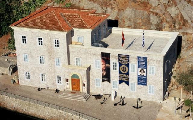 Γνωρίστε το Ιστορικό Αρχείο Μουσείο της Ύδρας.