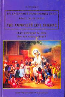 Saisachcharit-course Practicle-book-English-Cover-aniruddha-bapu