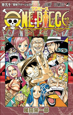 Ver Descargar One Piece Manga Tomo 90