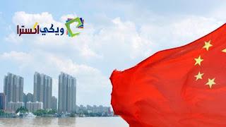 من هو أول عربي قام برحلة إلى الصين ؟