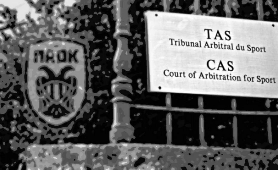 Μεγάλη ήττα του ΠΑΟΚ στο CAS - Πάλι στον... ύπνο πιάστηκαν