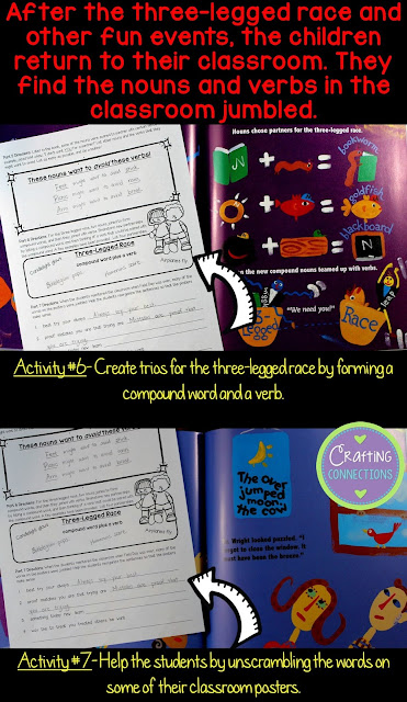 FREE language worksheets accompany the book Nouns and Verbs Have a Field Day! What an ideal activity to follow up Field Day!