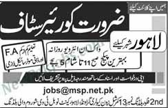 Courier Jobs in Lahore, FA level Jobs in Courier Company