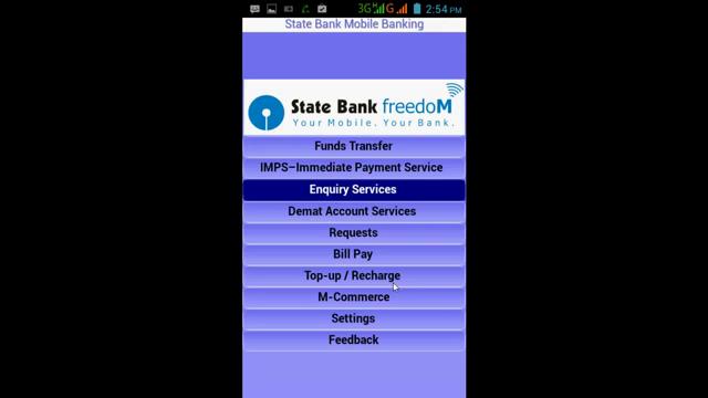 mobile phone se kaise banking kare or kaise paise tranncfer kare.