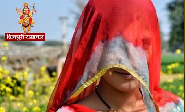 दहेज में पांच लाख नहीं मिले तो मायके में छोड़ दिया, मामला दर्ज | SHIVPURI NEWS