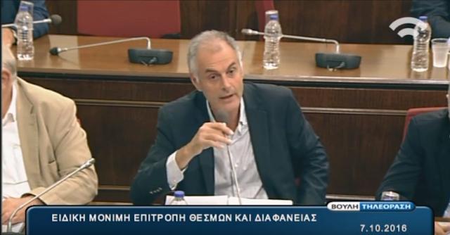 Γιάννης  Γκιόλας: Απόλυτα διαφανής και αξιόπιστη η διαδικασία για τις τηλεοπτικές άδειες (βίντεο)