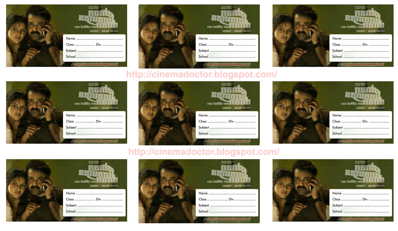 Cinema Doctor Run Baby Run Malayalam Movie Review