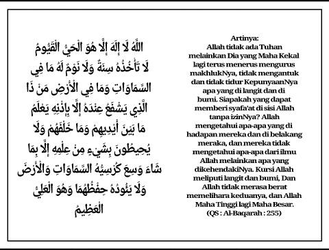 Doa Ayat Kursi Arab Latin Dan Artinya Hafaldoa