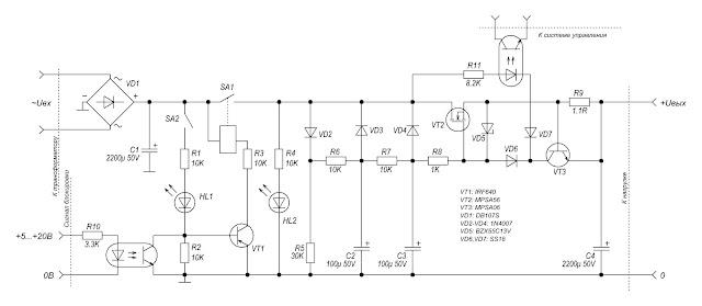 Схема блока питания усилителя для наушников. Добавлен датчик перегрузки.