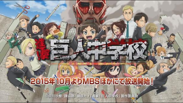 Shingeki no Kyojin Chuugakkou - Best Chibi Anime Shows list