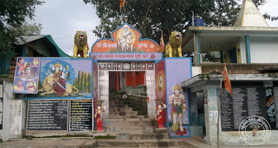 Kachna Dhurwa Gariaband