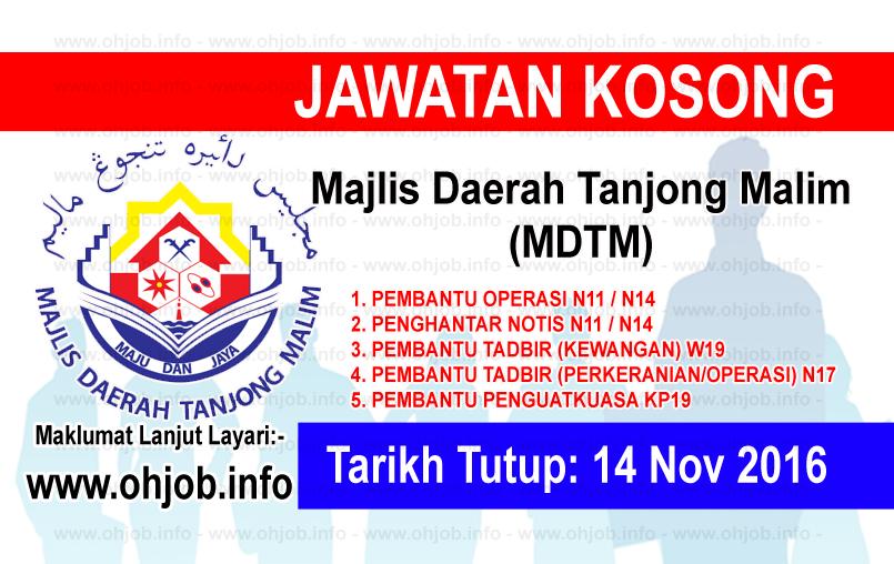 Jawatan Kerja Kosong Majlis Daerah Tanjong Malim (MDTM) logo www.ohjob.info november 2016