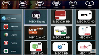 THE GREAT IPTV APK IS BACK WITH NEW INTERFACE & AMAZING MORE NETWORK CHANNELS