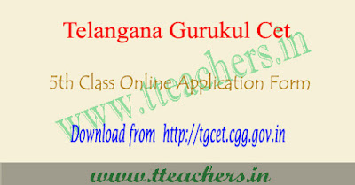 TS Gurukulam 5th class online application 2018, Tgcet apply online