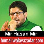 http://www.humaliwalayazadar.com/2018/03/mir-hasan-mir-manqabat-2018-19.html