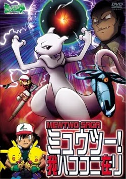 Xem Phim Pokemon Ngoại Truyện