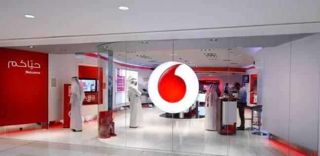 باقة الانترنت 250 ريال قطرى