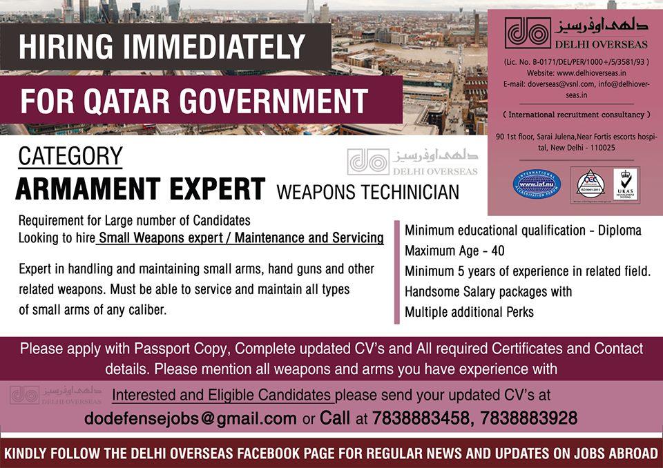 Hiring Immediately for Qatar Government