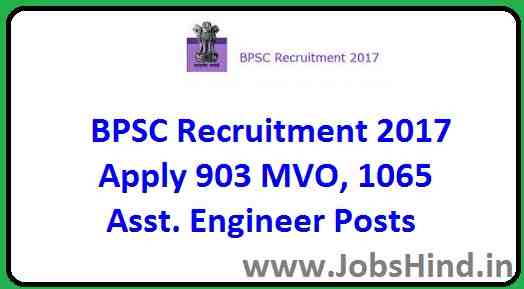 BPSC Recruitment 2017