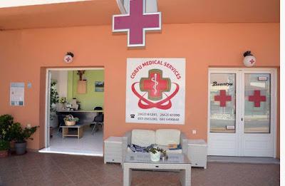Η CORFU MEDICAL SERVICES , ζητά ιατρούς , νοσηλευτές , διασώστες και παρασκευαστές μικροβιολογικού