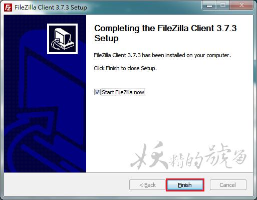 %E5%9C%96%E7%89%87+008 - FileZilla 3.7.3 最受歡迎的FTP上傳工具