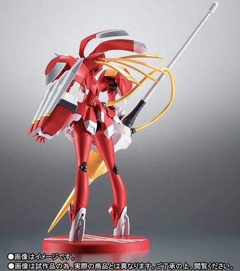 "The Robot Spirits STRELITZIA XX de ""DARLING in the FRANXX"" - Tamashii Nations"