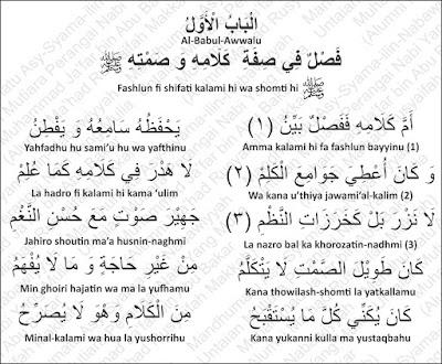 Tutur Kata dan Diamnya Nabi Muhammad Rosululloh shallallahu 'alayhi wa sallam