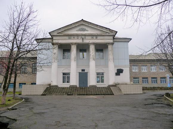 Костянтинівка. Школа № 2. 1900 р.