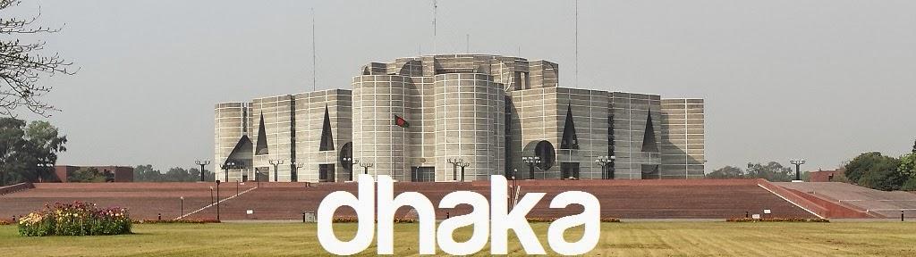 http://en.wikipedia.org/wiki/Dhaka