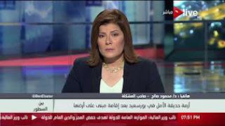برنامج بين السطور مع امانى الخياط 27-3-2017