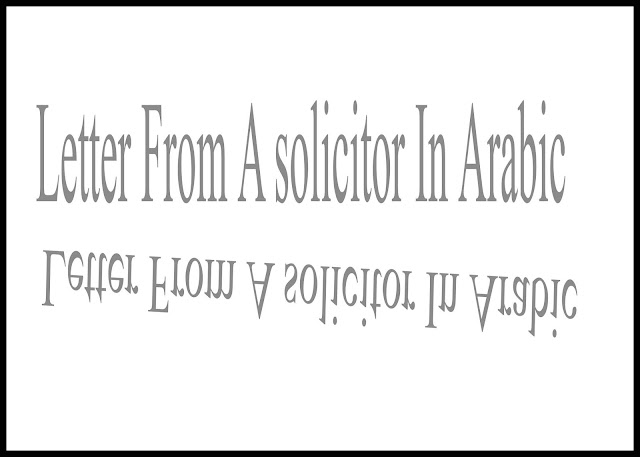 Letter From A solicitor In Arabic