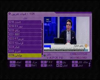 احدث 30 من ملفات قنوات للاجهزة الصينى بنسبة 95 % للمعالج Ali عربى بتاريخ 1-5 - 2019
