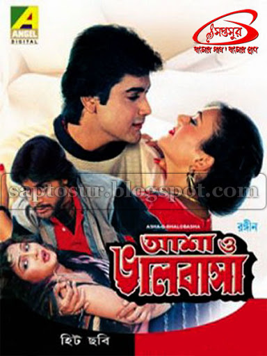 Best of kumar sanu hindi mp3 songs free download.