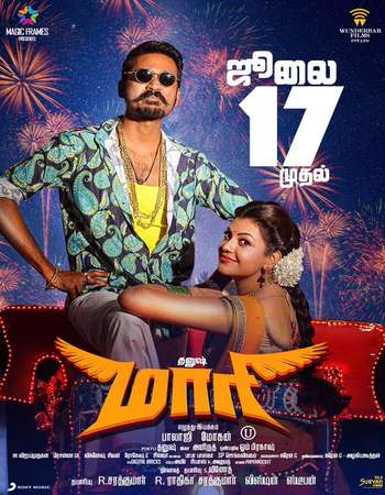 Poster Of Maari 2015 Dual Audio 720p HDRip [Hindi - Tamil] ESubs - UNCUT Free Download Watch Online Worldfree4u