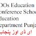 ای ڈی اوز کی کانفرنس جو 16 جولائی کو لاہور میں ہو گی