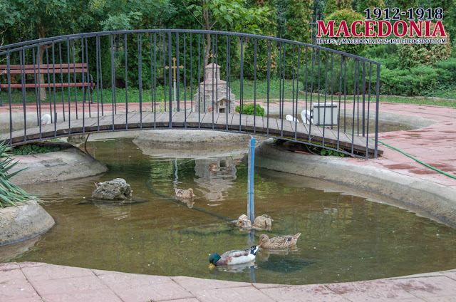 "Ducks in pond - Church ""St. Archangel Michael"" - Avtokomanda, Skopje"