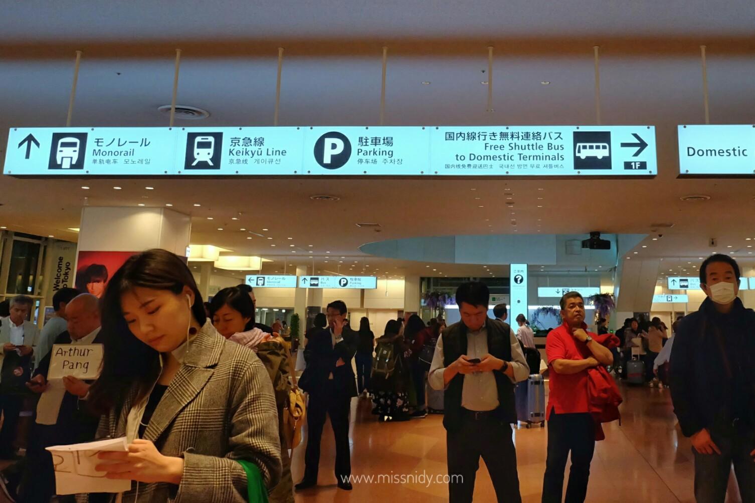 cara menuju pusat tokyo dari haneda airport