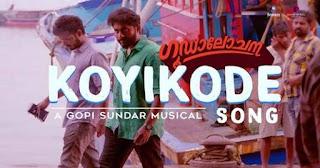 Koyikode Song Lyrics - Goodalochana