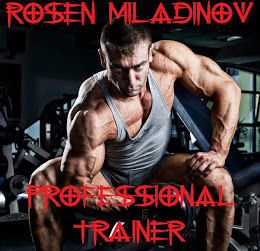 Росен Миладинов - Професионален треньор