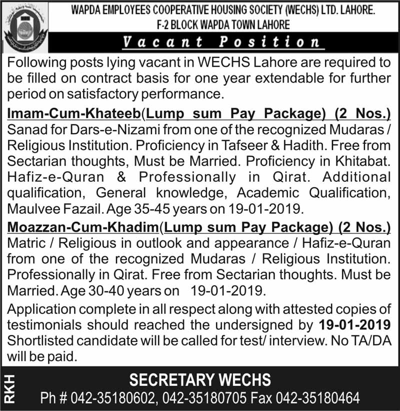 WAPDA Employees Cooperative Housing Society 2019 newpakjobs.com