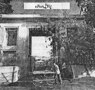 qutubshahi-door-purana-pul