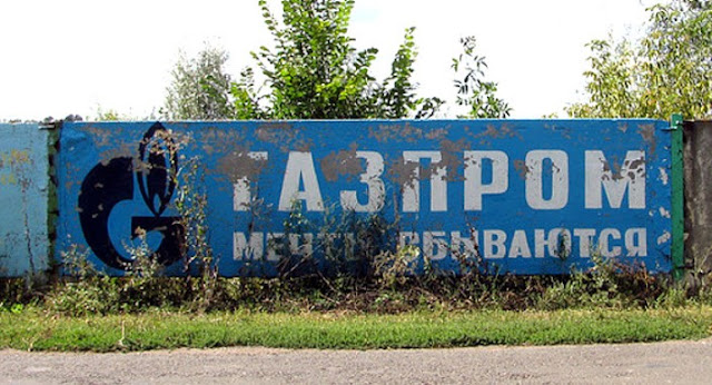 На электростанциях в оккупированном Крыму установят турбины немецкого концерна Siemens, - Reuters - Цензор.НЕТ 893