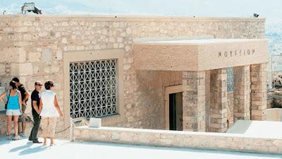 Στόχος, να ανοίξει το παλιό μουσείο